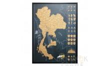 กรอบแผนที่-แผนที่ประเทศไทยสีดำเรียบ